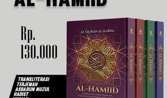 AL Hamiid