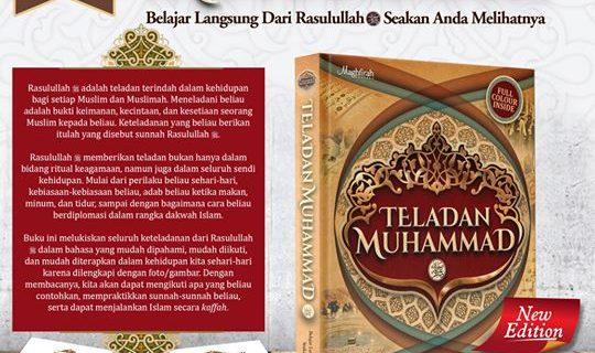 Teladan Muhammad SAW