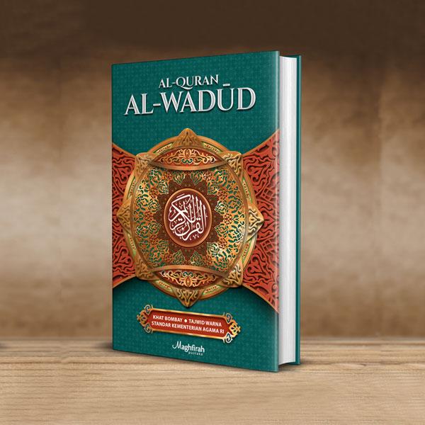 penerbit al-quran
