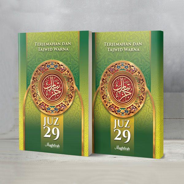 penerbit buku islam, penerbit al quran