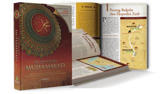 Great Story Muhammad