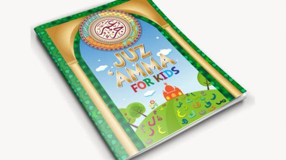 penerbit buku juz amma, penerbit al-quran