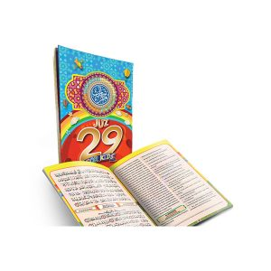 Penerbit buku Juz 29 untuk anak