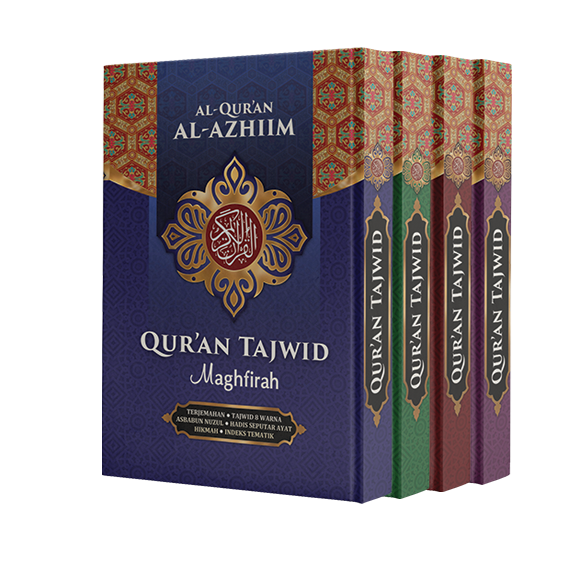 Al-Adzhiim