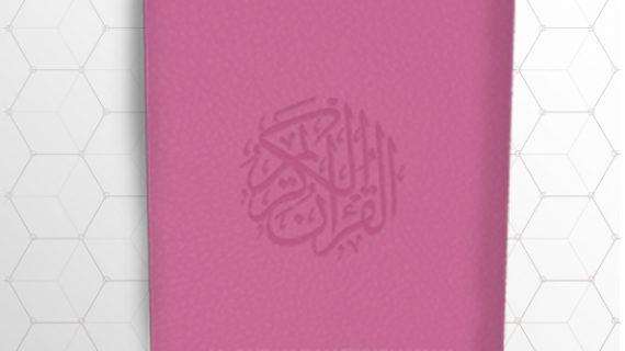 Al-Haliim Pink
