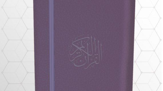 Al-Wahiid Ungu