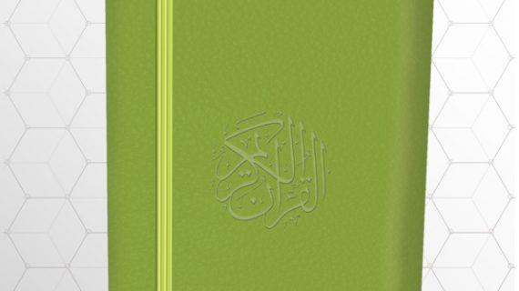Al-Waahid Hijau Muda