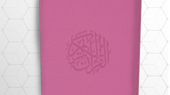 Al-Qawiyy Pink