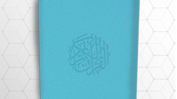 Al-Majiid Biru