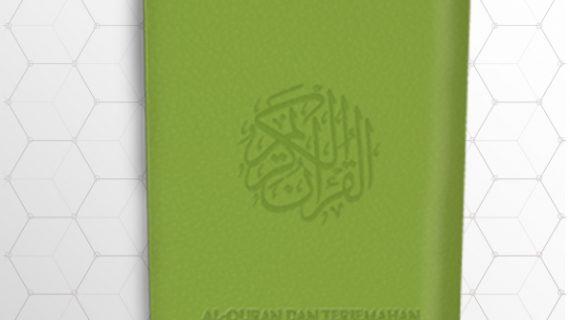 Al-Majiid Hijau