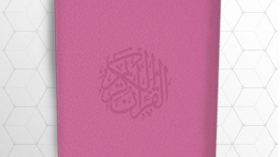 Al-Haliim-Quran-dan-Terjemah-Sedang-Resleting-A5.jpg