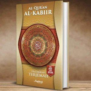 penerbit al quran