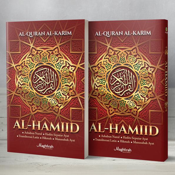 Al-Qur'an Al-Hamiid