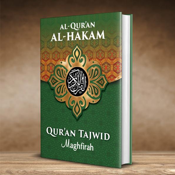 Al-Qur'an Al-Hakam