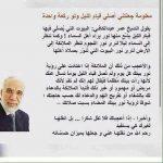 Satu Maklumat yang Memacu Kita untuk Shalat Qiyamullail Walau Satu Rakaat