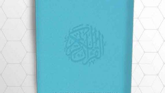 al quran terjemahan