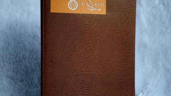 penerbit al quran terjemah