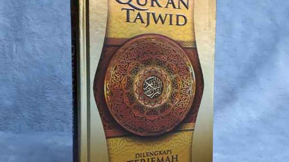 penerbit al quran tajwid