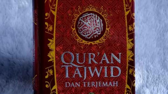 penerbit al quran al qudduus warna merah