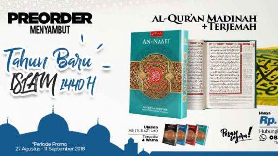penerbit al quran madinah dan terjemah