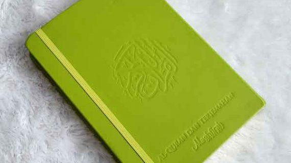 al quran dengan hadis seputar ayat
