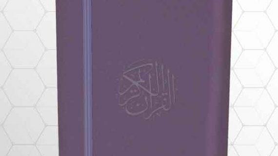 penerbit al quran ternama