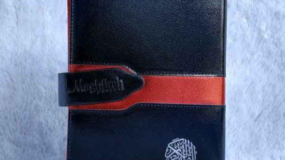 penerbit al quran ar raafi warna hitam
