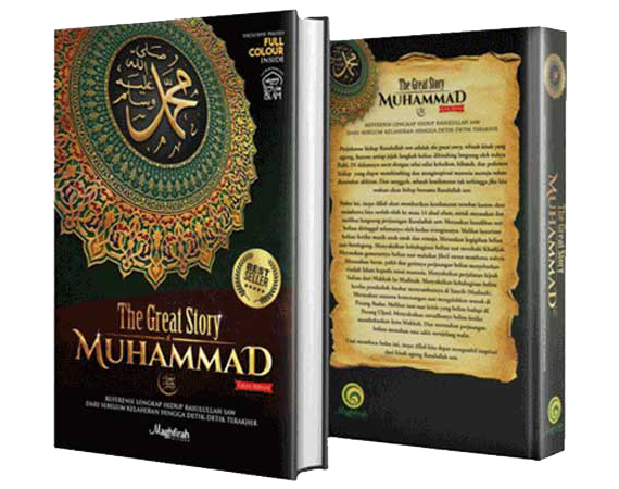 The Great Story MUHAMMAD