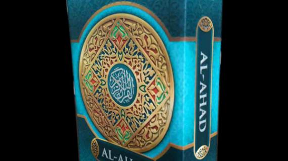 Al-Ahad-Quran-Ustmani-Non-Tajwid-SC-A7-warna-biru-langit