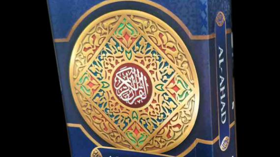 Al-Ahad-Quran-Ustmani-Non-Tajwid-SC-A7-warna-biru-tua