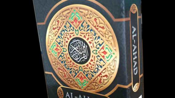 Al-Ahad-Quran-Ustmani-Non-Tajwid-SC-A7-warna-hitam