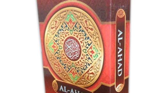 Al-Ahad-Quran-Ustmani-Non-Tajwid-SC-A7-warna-merah