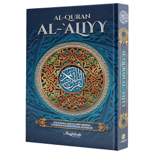 Al-Aliyy Quran Utsmani Tajwid DEPAG