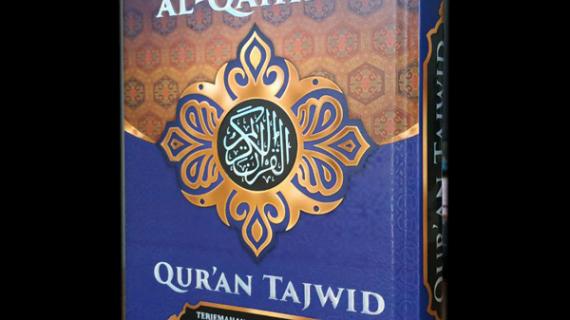 Al-Qahhaar warna biru Quran Tajwid Terjemah Pelangi Sedang