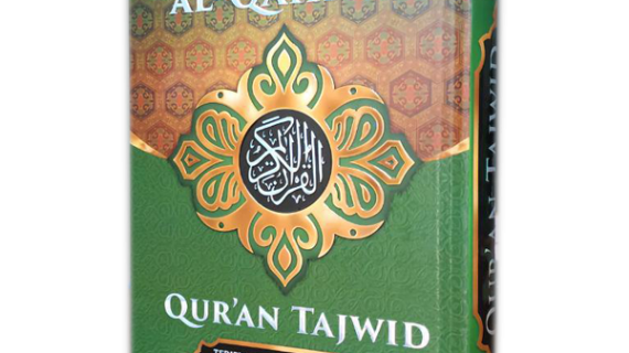 Al-Qahhaar warna hijau Quran Tajwid Terjemah Pelangi Sedang