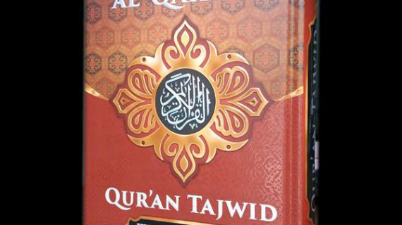 Al-Qahhaar warna merah Quran Tajwid Terjemah Pelangi Sedang