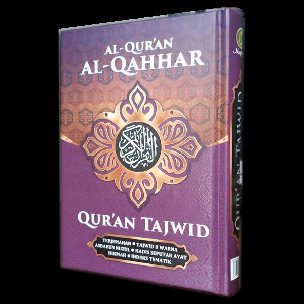 Al-Qahhaar warna ungu Quran Tajwid Terjemah Pelangi Sedang